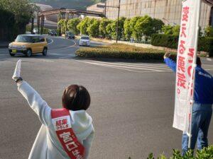 宮口はるこ 広島参議院再選挙 立候補者