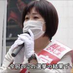 【宮口はるこチューリップ動画】4/23(金)のダイジェスト動画です。この再選挙ではっきりさせたいこと。金権政治はこの広島で終わらせる。どうかみなさんの意思を宮口はるこへ。